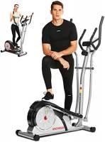 ANCHEER Macchina Ellittica Fitness Machine Cyclette Ellittica con 8 Livelli di Resistenza/Display LCD/Porta Tablet/Maniglia per Test della frequenza cardiaca/Carico Massimo: 265Ibs Grigio