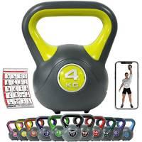 POWRX Kettlebell 2-20 kg - Ideale per Esercizi di »Functional Fitness« - Base con Gommini Antiscivolo + PDF Workout (4 kg/Giallo)