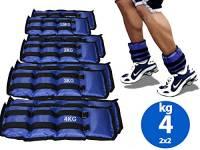 Lupex Shop Coppia di Pesi per Caviglie e Polsi da 0,5 a 6kg, Sacchetto di Sabbia, Regolabili con Strappo in Velcro, per Allenamento Palestra, Running, Fitness (1)