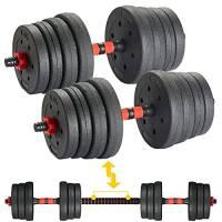 AMGYM 30 kg Set di Manubri Regolabili con Barra Bilanciere Extra Ricopertocon Plastica PE Fitness Palestra Pesi