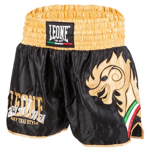 Pantaloncini boxe c2e05ac5eddf